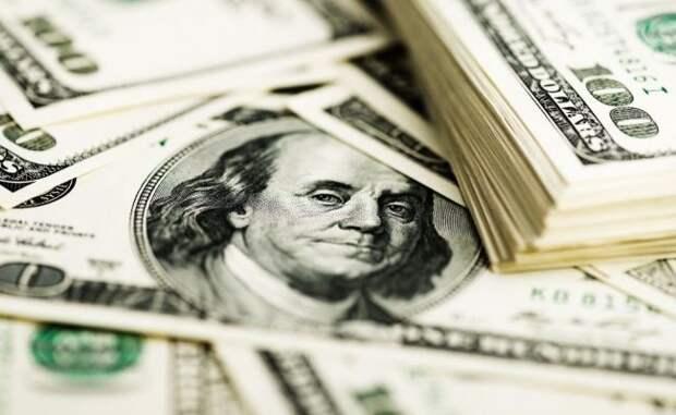 Евросоюз призвал рынки опасаться господства доллара