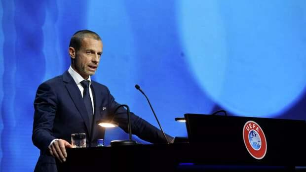 Глава УЕФА выступил с заявлением в связи с переносом места финала ЛЧ