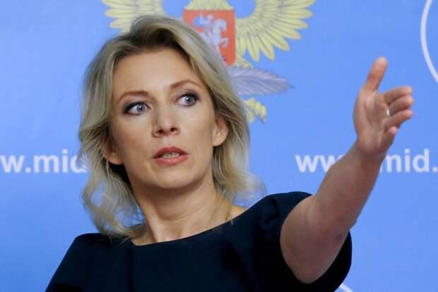 «Отпентагонят и бросят»: Захарова предрекла незавидную участь слабых государств