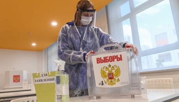 5 тыс человек прикрепились к избирательным участкам Мытищ для голосования
