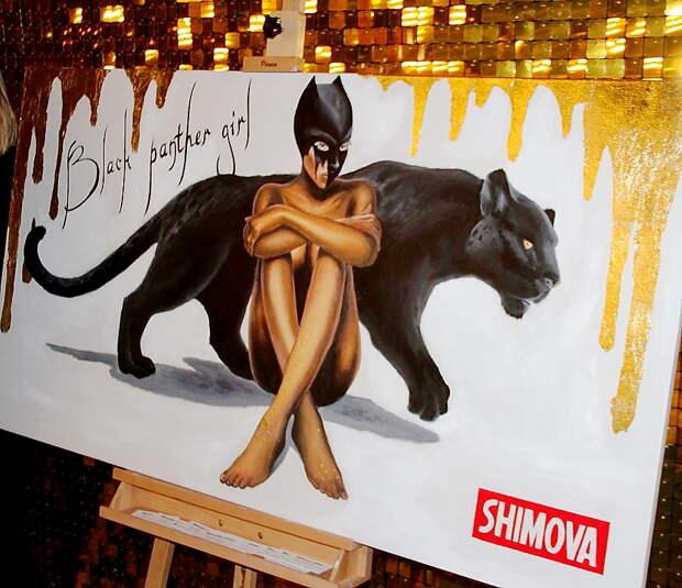 Алина Шимова представила свою выставку