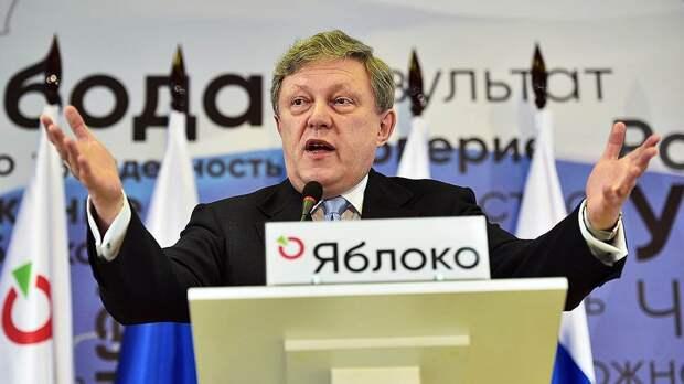 Явлинский: Эпоха трансформация России в современную европейскую страну завершилась крахом