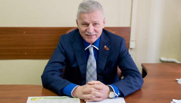 Приемная депутата Мособлдумы в Подольске начнет работать онлайн с 8 апреля