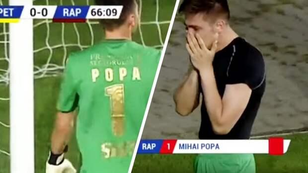 В Румынии не забили 3 пенальти подряд за несколько минут. Вратаря удалили и довели до слез: видео