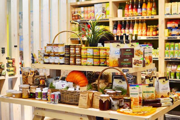 Магазин эко-товаров Organica