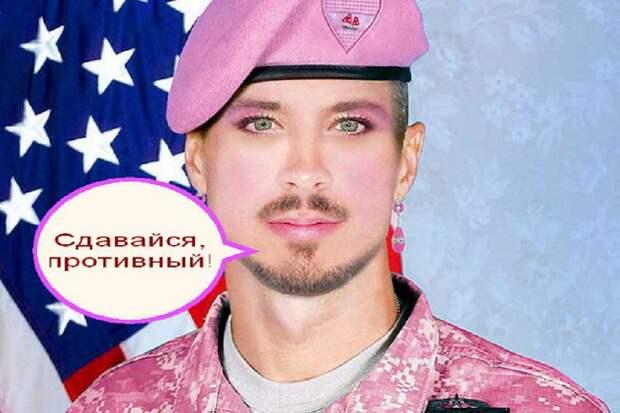 Сменить пол за счёт госбюджета смогут военнослужащие США