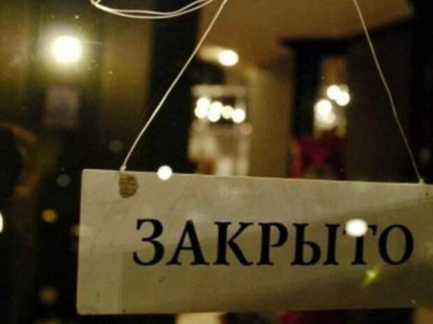 Число предпринимателей в Забайкалье уменьшилось на три тысячи за год