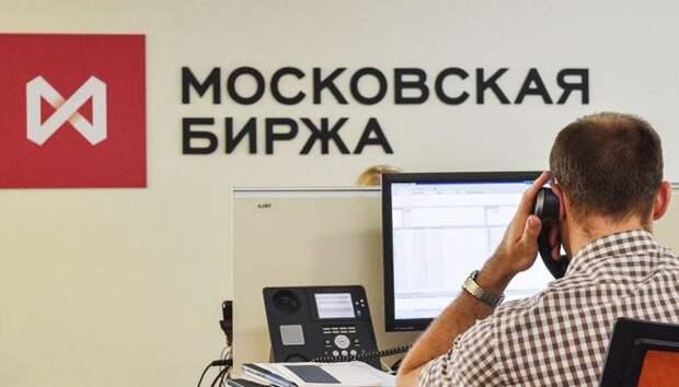Эксперт: Индекс Мосбиржи перекуплен