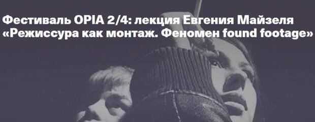 Секреты режиссеров документалок раскроют в кинотеатре на Шоссе Энтузиастов