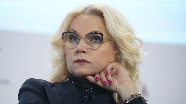 Голикова назвала напряженной ситуацию с коечным фондом в регионах РФ