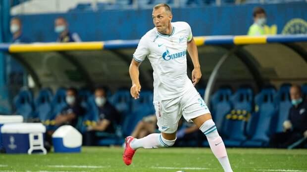 Дзюба сыграет за сборную России в матче с Болгарией