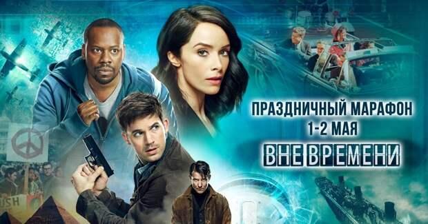 Sony Pictures Television уходит из России