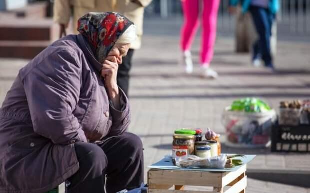 Ограбление народа продолжается: Украина стала самой бедной страной Европы в 2019 году