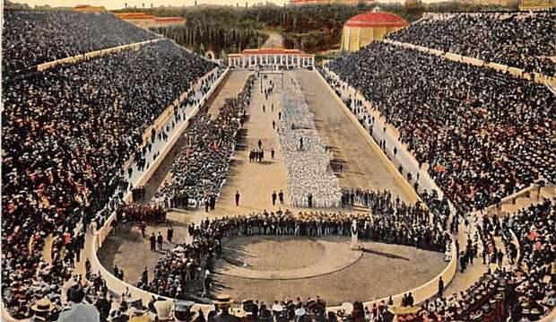 Открытие летних Олимпийских игр в Афинах. 1896 год. Файл: ольга-олимпиада
