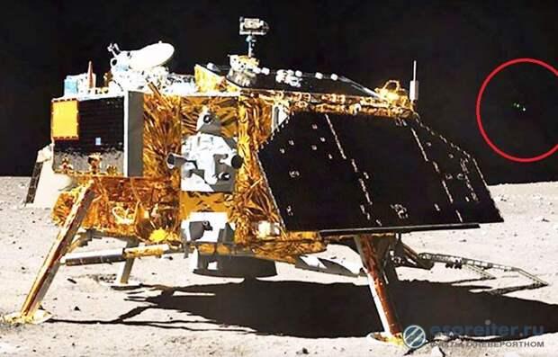 За китайским лунным модулем наблюдали пришельцы