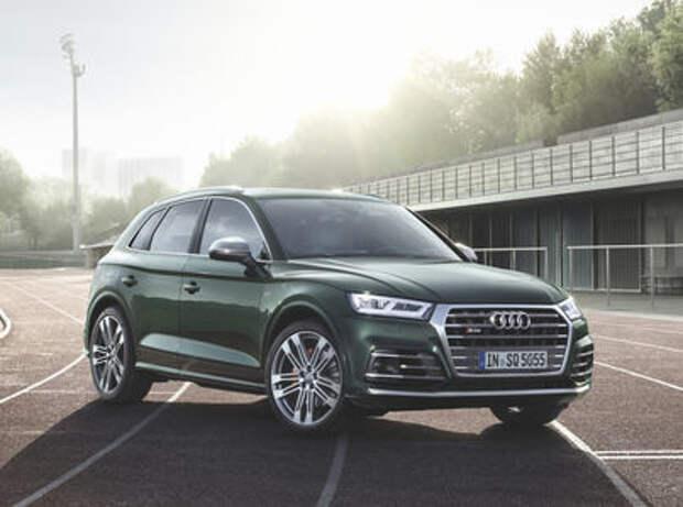 Audi объявила цены на спортивный Q5 в России