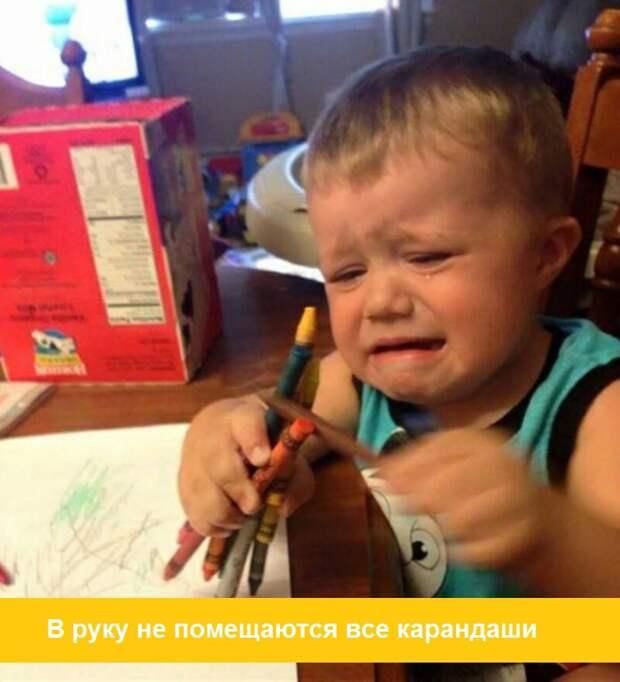 Взрослым не понять! 15 причин, которые могут вызвать неожиданную истерику у малыша