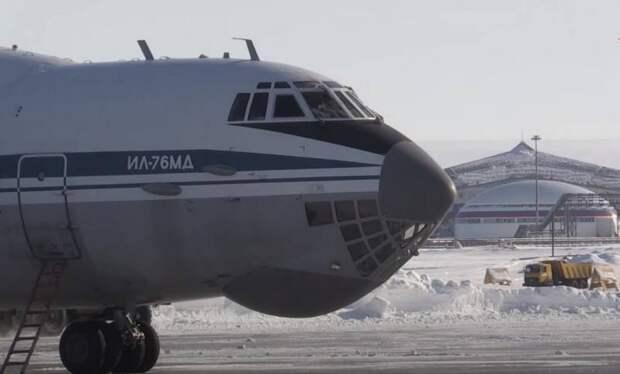Аэродром Нагурская на острове Земля Александры в Арктике стал всесезонным