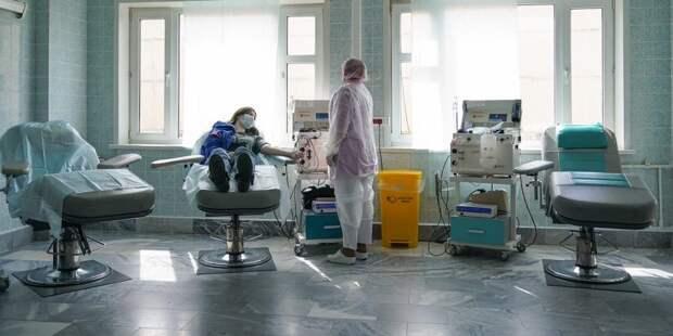Специалисты НМИЦ гематологии проверят качество оказания медпомощи в Курганской области