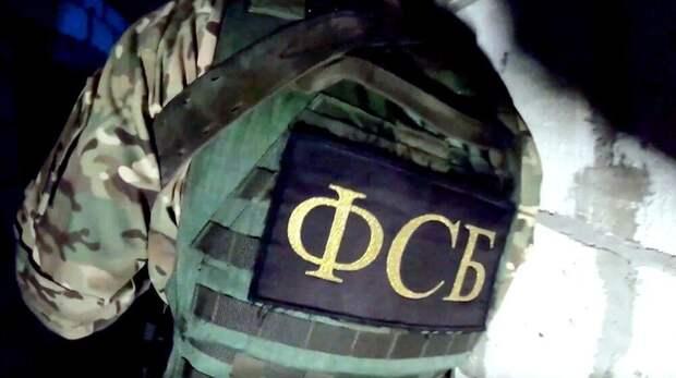ФСБ проводит проверку в администрации Керчи
