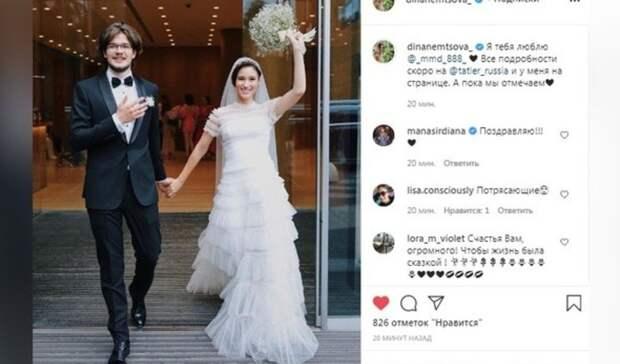 «Я разочарована»: 19-летняя дочь Немцова ушла отмужа через два месяца после венчания
