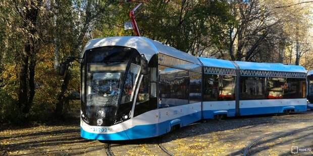 Трамвай №17 в Медведкове будет работать в праздничные выходные