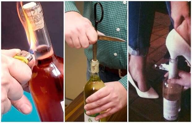 Кино, вино и домино, или Как не испортить вечер отсутствием штопора