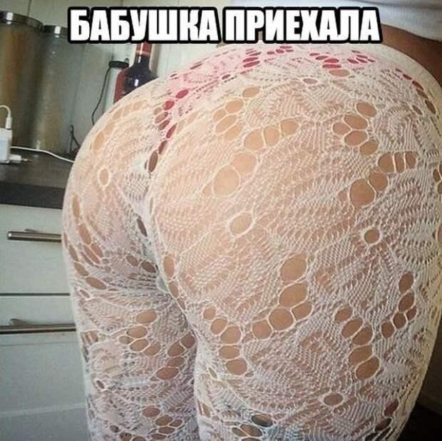 яяя222