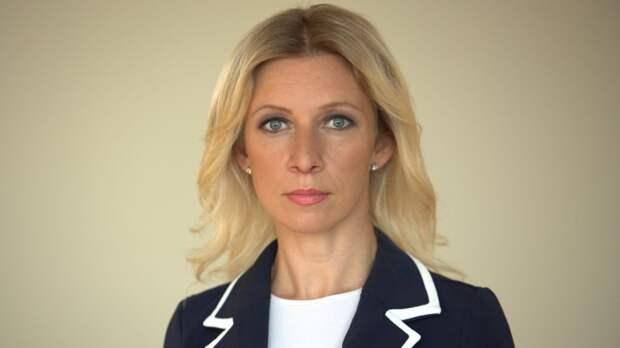 """Захарова жестко ответила Кулебе на слова про """"российский трюк"""" в Непале"""