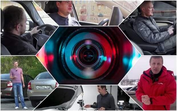 Сними видео про автомобиль. Получи видеорегистратор в подарок