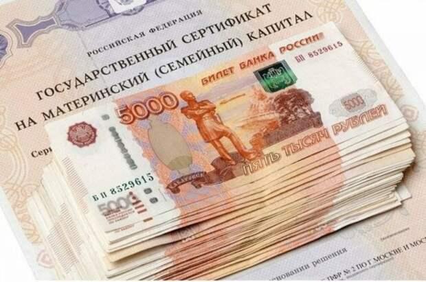 Использовать материнский капитал в России станет проще