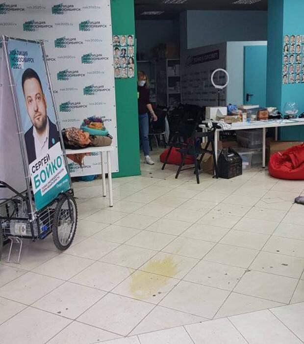 В Сеть слили данные провокаторов от «УГ» Навального в Новосибирске