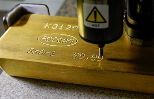 A machine engraves information on an ingot of 99.99 percent pure gold at a plant owned by Krastsvetmet, one of the world's biggest manufacturers of non-ferrous metals, in Krasnoyarsk, Russia April 9, 2019. Picture taken April 9, 2019. REUTERS/Ilya Naymushin