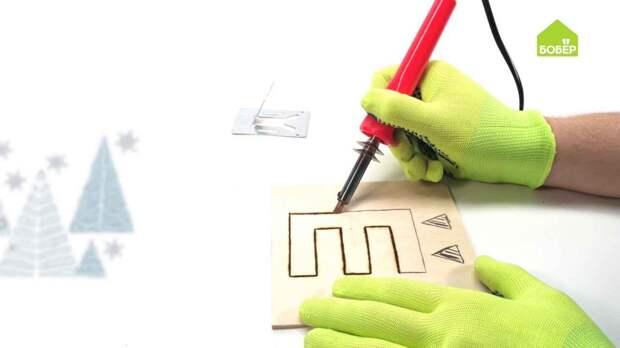 Азбука ремонта: пирограф