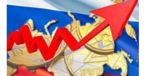 В Счетной Палате РФ спрогнозировали восстановление российской экономики