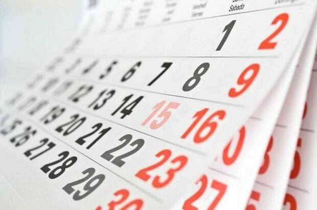 Довженко и Мать-Земля: какой сегодня праздник и день ангела 22 апреля