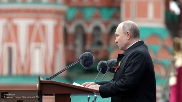 Скрытый сигнал Западу: о чем сказал Путин на параде Победы