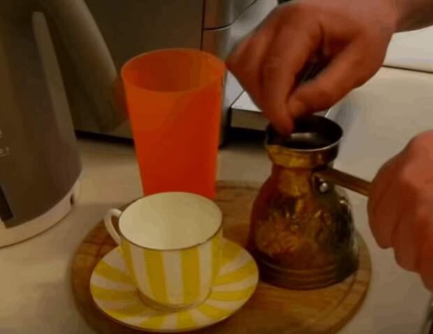 Кофе в турке — секреты богатого вкуса!