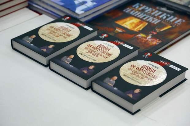 Книгу советуют прочитать всем, кто интересуется темой ВОВ и отечественной историей Фото: Олег КУЗЕНКОВ