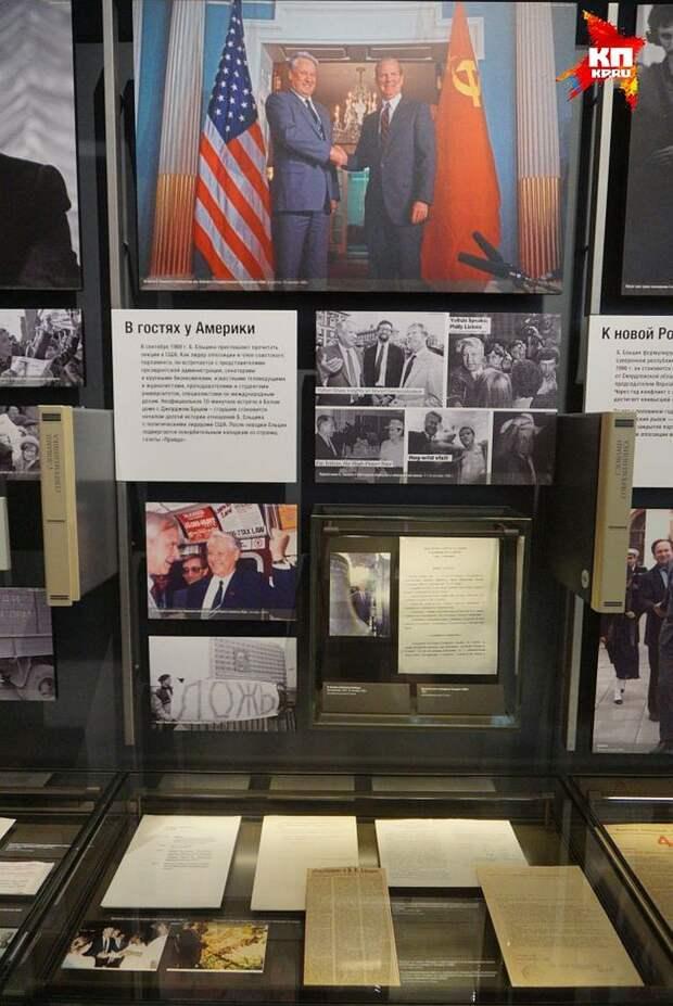 Экспозиция в Ельцин Центре, посвященная первому визиту Бориса Николаевича в США в 1989-м году.