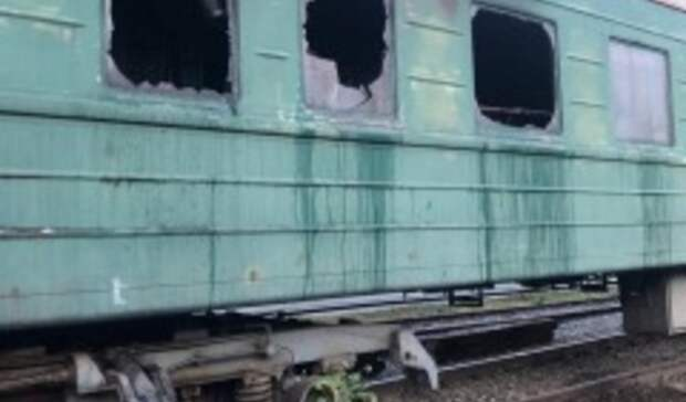 Вагон срабочими загорелся на станции Камышлов вСвердловской области