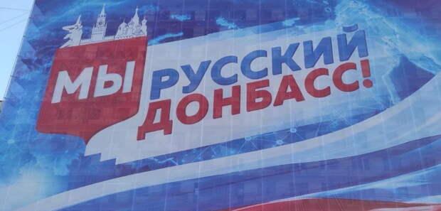 Политолог Зеленского: «На выборах в Госдуму появился новый вызов для Украины»