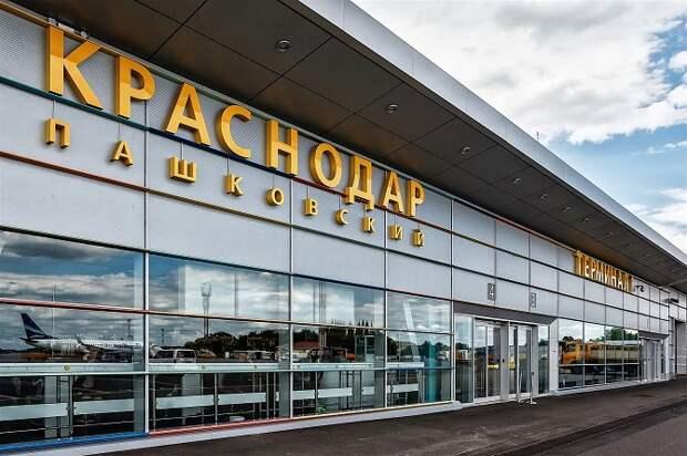 Аэропорт Краснодара эвакуировали из-за сообщения о минировании