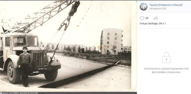 Фото дня: улица Свободы в советское время