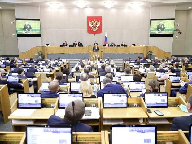 Госдума осудила намерения властей Украины выписать русских из коренных народов