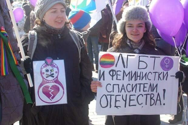 Юлия Витязева: «Сдохни, мразь!» и другие приоритеты сторонников западных ценностей