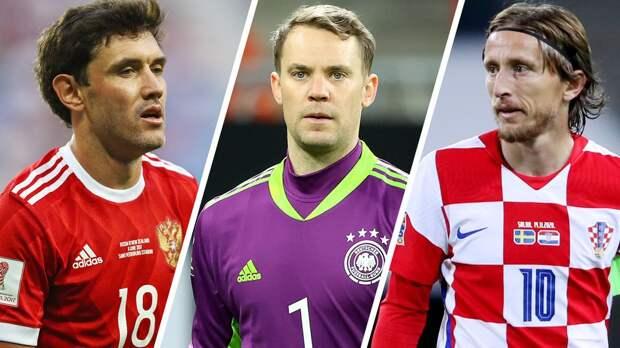 Легенды футбола, для которых Евро-2020 станет последним в карьере