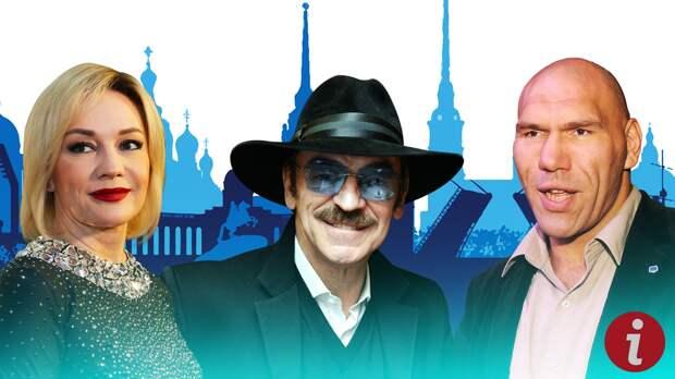 Прекрасный град Петров: звезды признались в любви к Петербургу в День города