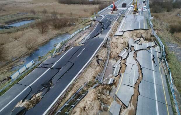Миф про хорошие дороги в Германии
