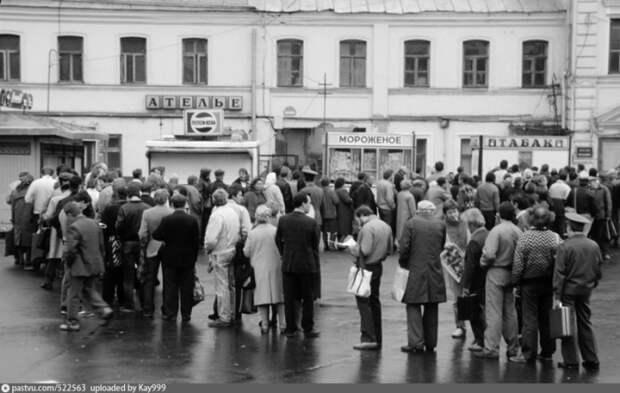 Километровая очередь в табачный ларек, которая не расходилась, пока не была продана последняя пачка сигарет. Москва 1900 год.